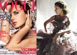 Fab-Covers-Victoria-Beckham-Vogue